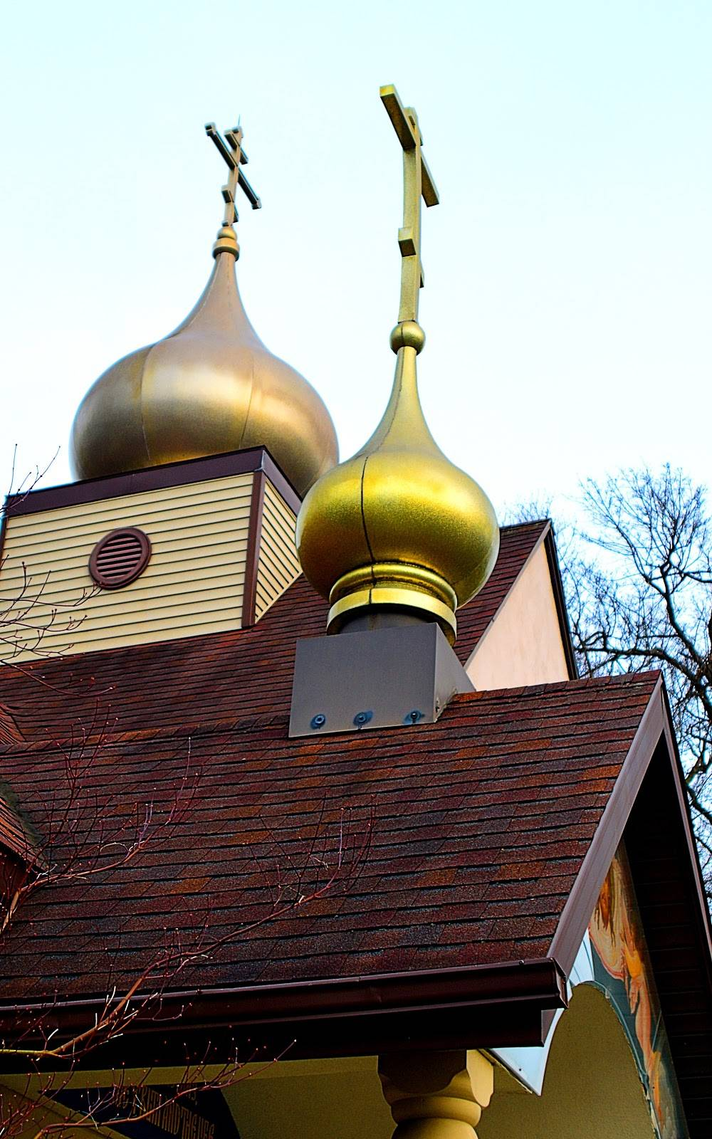 Sts Theodore Orthodox Church - church  | Photo 3 of 9 | Address: 96 Los Robles St, Williamsville, NY 14221, USA | Phone: (716) 634-6712