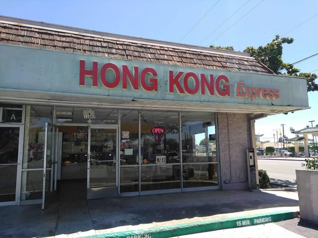 Hong Kong Express - restaurant  | Photo 3 of 6 | Address: 11092 Magnolia St, Garden Grove, CA 92841, USA | Phone: (714) 590-1555