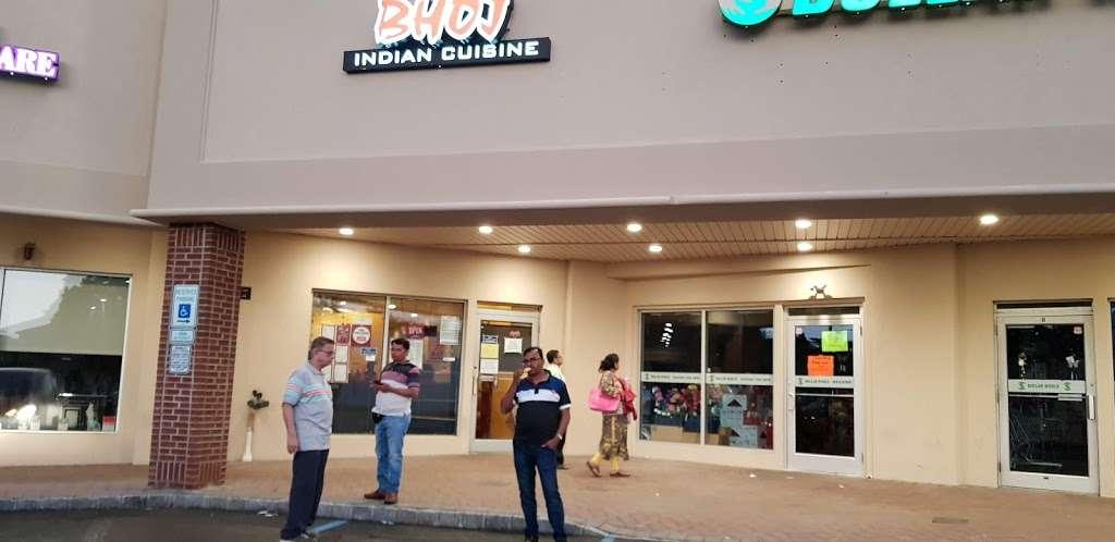 Marketplace of Elmwood Park - shopping mall  | Photo 2 of 4 | Address: 430 Market St, Elmwood Park, NJ 07407, USA