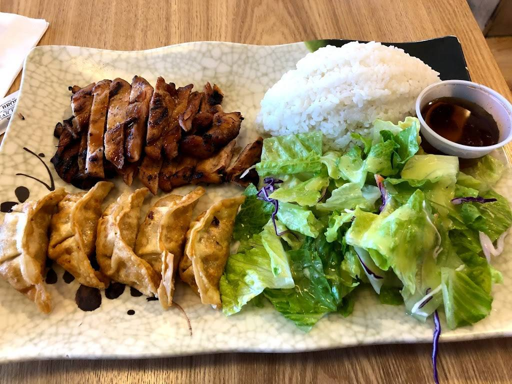 Himitsu Teriyaki - restaurant  | Photo 4 of 9 | Address: 8014 Lake City Way NE E, Seattle, WA 98115, USA | Phone: (206) 524-9929