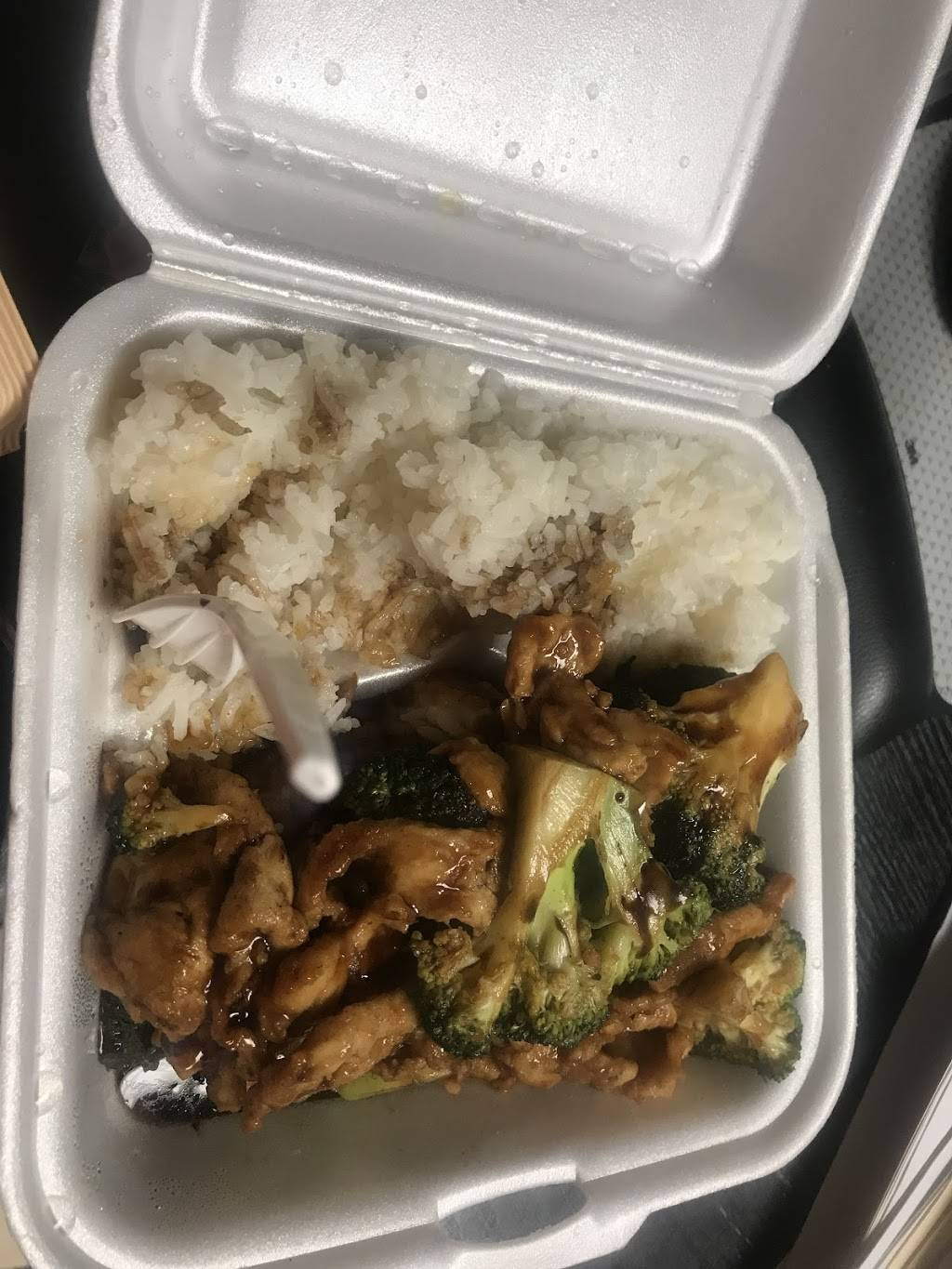 Wah Lock Restaurant - meal delivery  | Photo 1 of 4 | Address: 6505 New Hampshire Ave, Takoma Park, MD 20912, USA | Phone: (301) 270-0043