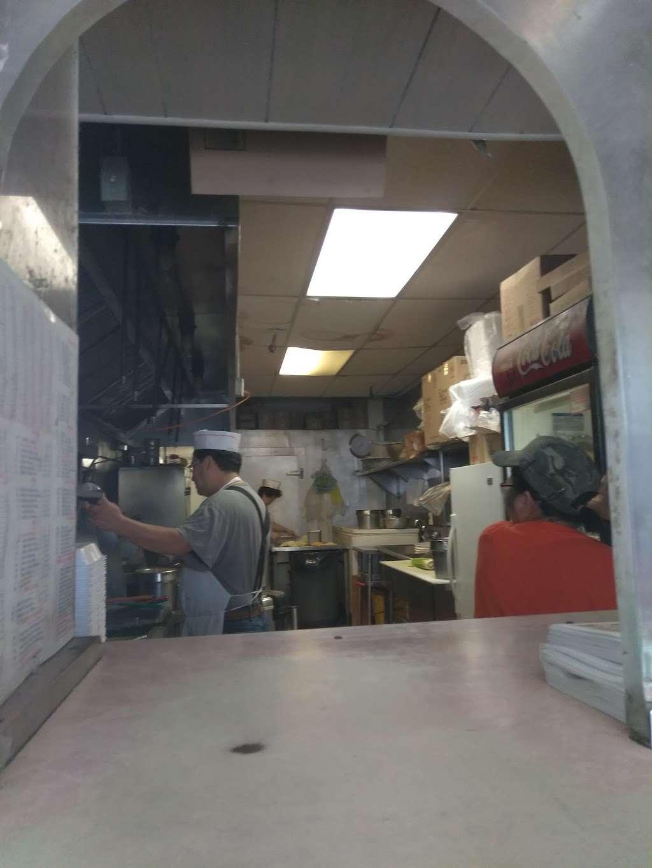 New Wah - restaurant  | Photo 5 of 7 | Address: 1474 Westchester Ave, Bronx, NY 10472, USA | Phone: (718) 589-0625