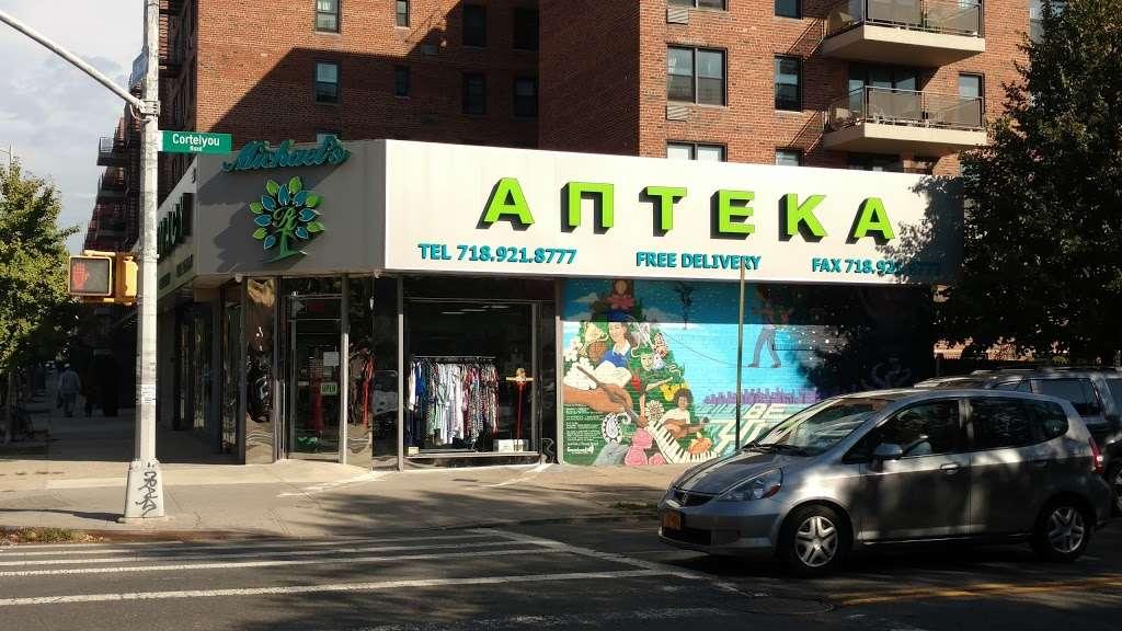 Michaels Pharmacy - pharmacy  | Photo 3 of 4 | Address: 531 E 7th St, Brooklyn, NY 11218, USA | Phone: (718) 921-8777