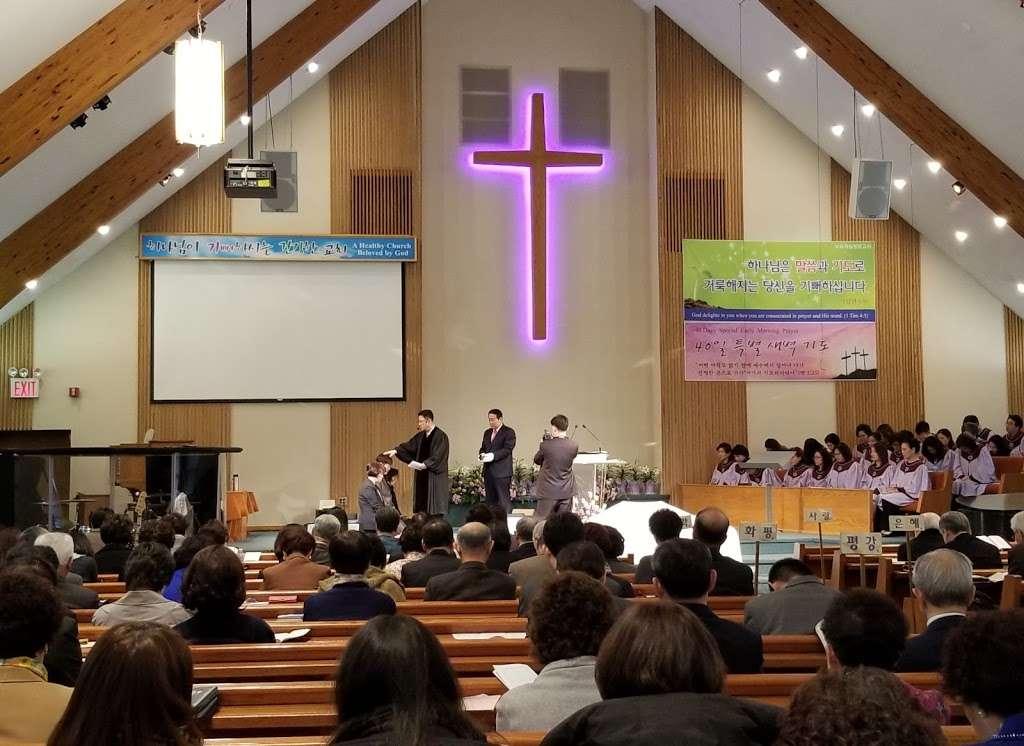 The Korean First Presbyterian Church in NY - church  | Photo 1 of 7 | Address: 37-60 61st St, Woodside, NY 11377, USA | Phone: (718) 899-3120