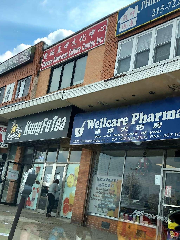 Wellcare Pharmacy - pharmacy  | Photo 3 of 4 | Address: 2220 Cottman Ave, Philadelphia, PA 19149, USA | Phone: (267) 538-2685
