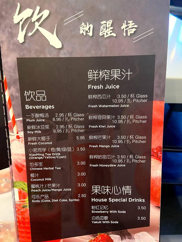 Liuyishou Hotpot - restaurant    Photo 4 of 8   Address: 1644 140th Ave NE, Bellevue, WA 98005, USA   Phone: (425) 643-9050