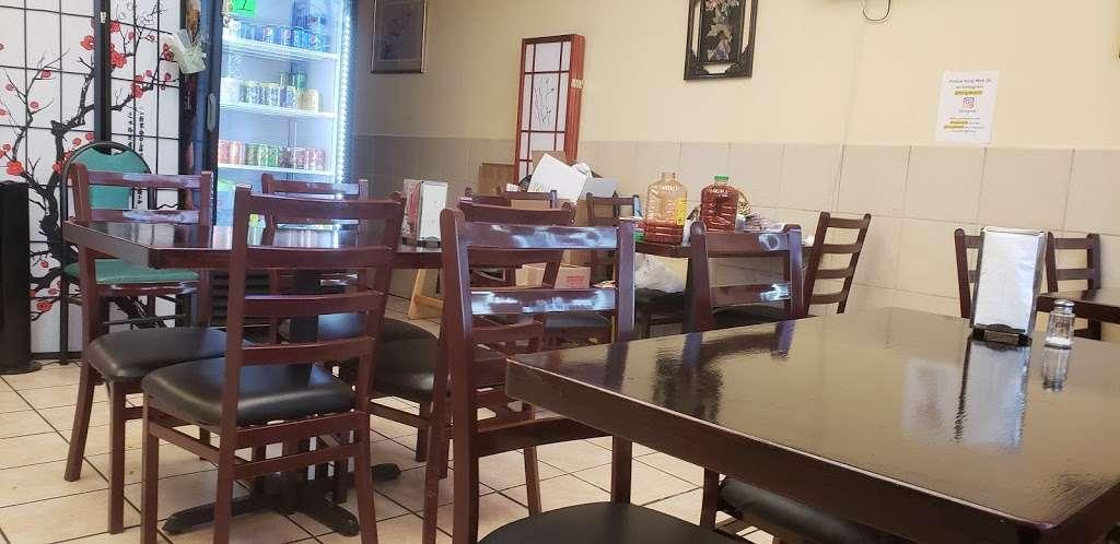 King Wok 59 - restaurant  | Photo 1 of 10 | Address: 956 N Neltnor Blvd, West Chicago, IL 60185, USA | Phone: (630) 231-8881