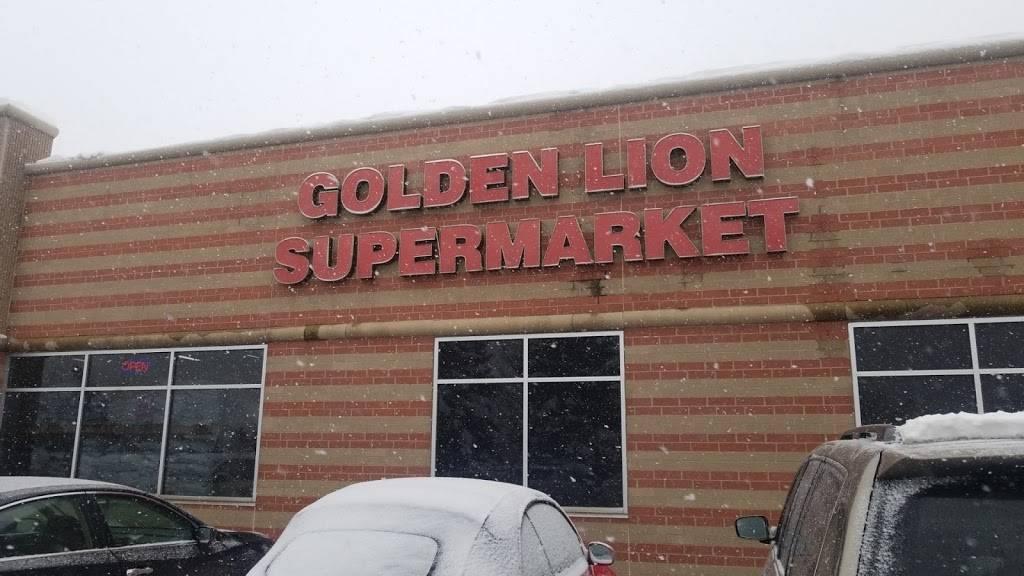 Golden Lion Supermarket - supermarket  | Photo 3 of 8 | Address: 8620 Edinburgh Centre Dr, Minneapolis, MN 55443, USA | Phone: (763) 493-4581
