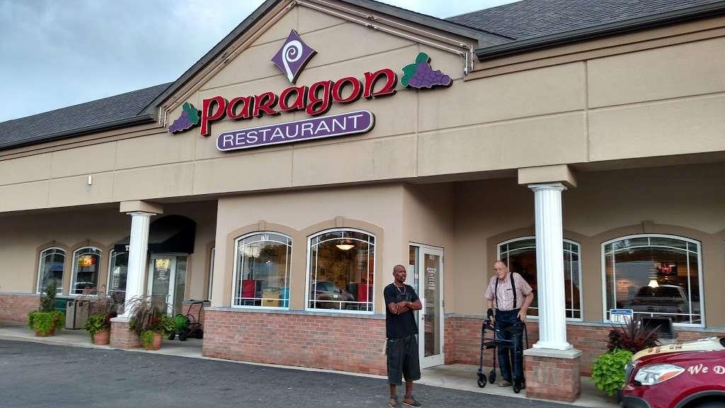 Paragon Restaurant - restaurant  | Photo 3 of 10 | Address: 1701 E 37th Ave, Hobart, IN 46342, USA | Phone: (219) 947-2440