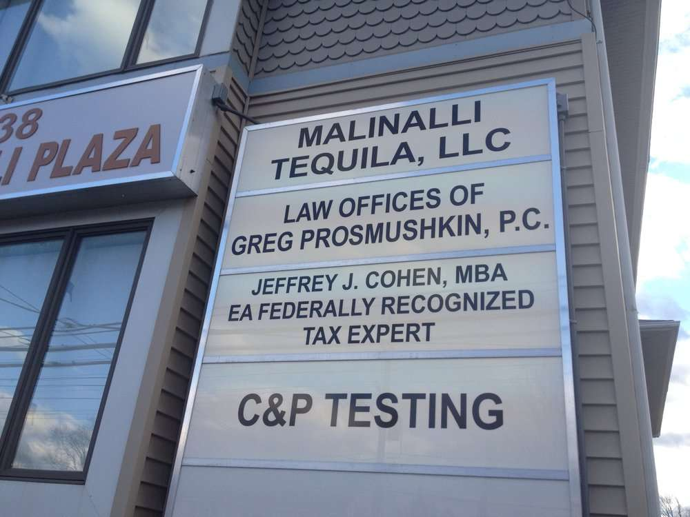 ????The Law Offices of Greg Prosmushkin, P.C. | Top Rated Person - lawyer  | Photo 4 of 9 | Address: 538 Street Rd Suite 100, Southampton, PA 18966, USA | Phone: (215) 297-6333