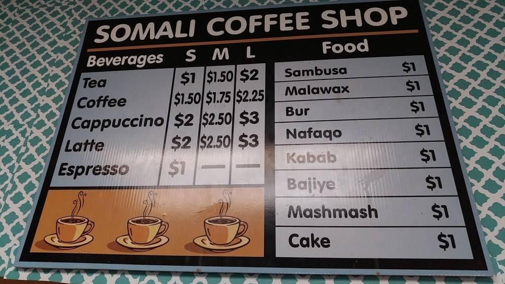 Somali Coffee Shop - cafe  | Photo 6 of 6 | Address: 1040 Murfreesboro Pike, Nashville, TN 37217, USA | Phone: (615) 582-6006