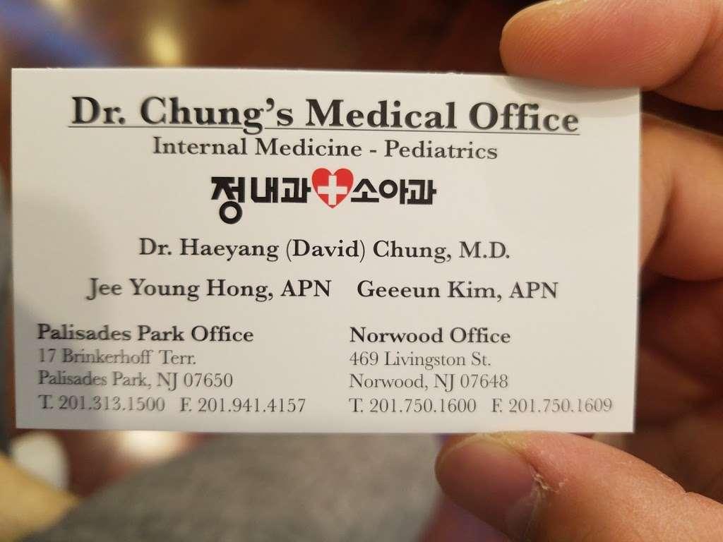 Chung Haeyang MD - doctor  | Photo 1 of 1 | Address: 17 Brinkerhoff Terrace, Palisades Park, NJ 07650, USA | Phone: (201) 313-1500