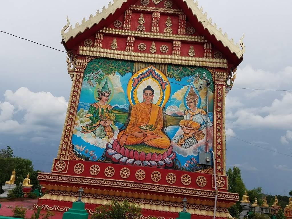 Wat Lao Buddha Phothisaram Inc - synagogue    Photo 3 of 10   Address: 4443 E Conley Rd, Conley, GA 30288, USA   Phone: (404) 361-7805