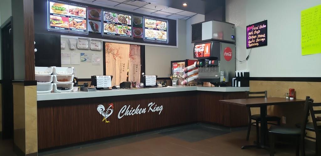 Chicken King - restaurant    Photo 4 of 10   Address: 377 Cypress Pkwy, Kissimmee, FL 34759, USA   Phone: (407) 201-7076