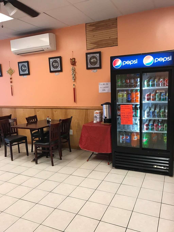 China Inn - restaurant    Photo 1 of 8   Address: 619 Main St, Slatington, PA 18080, USA   Phone: (484) 623-4949