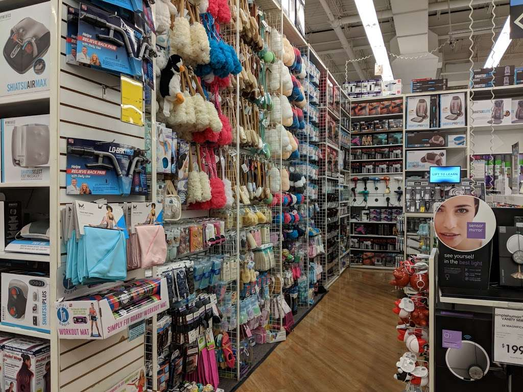 Bed Bath & Beyond - department store  | Photo 6 of 10 | Address: 558 N Frederick Ave, Gaithersburg, MD 20877, USA | Phone: (301) 548-9880