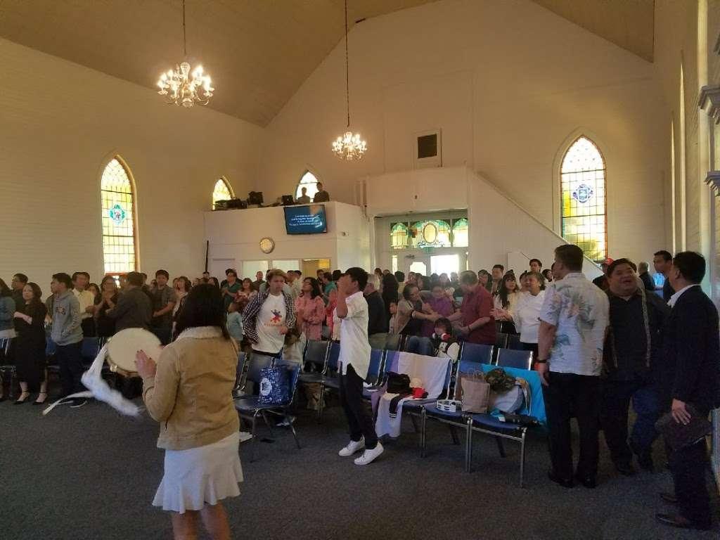 Living Hope Fellowship Center - church    Photo 6 of 7   Address: 7160 Graham Ave, Newark, CA 94560, USA   Phone: (510) 791-1065