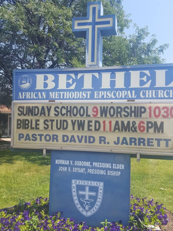 Bethel A.M.E. Church - church  | Photo 5 of 5 | Address: 5050 St Antoine, Detroit, MI 48202, USA | Phone: (313) 831-8810