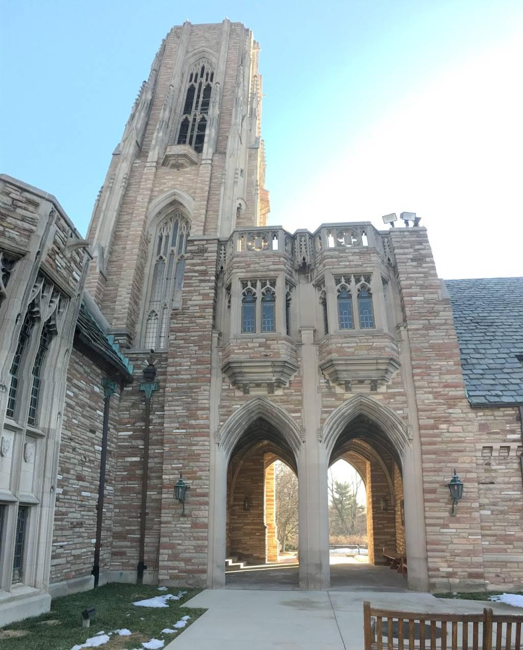Concordia Seminary - university  | Photo 1 of 8 | Address: 801 Seminary Pl, St. Louis, MO 63105, USA | Phone: (314) 505-7000