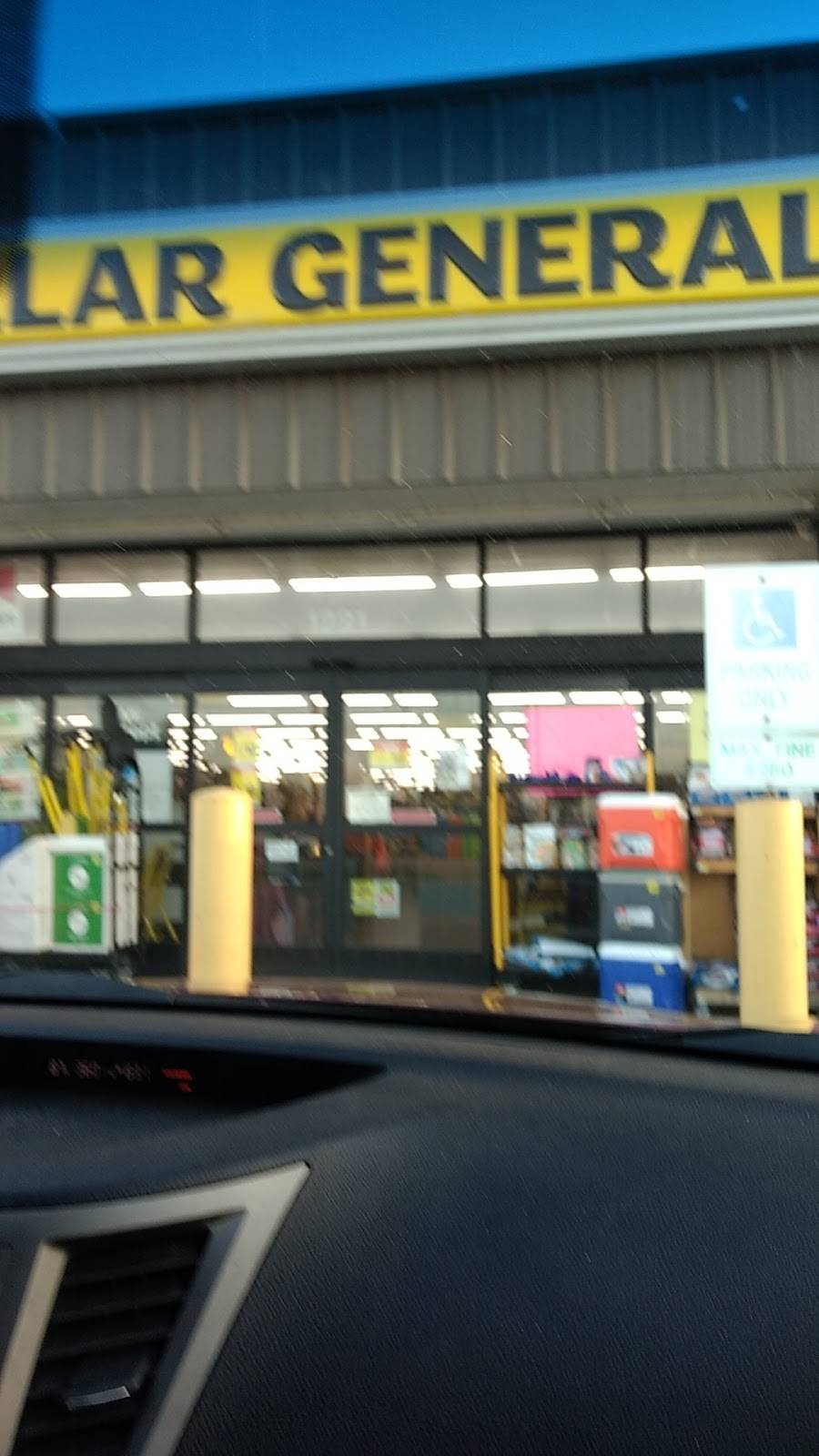 Dollar General - home goods store  | Photo 1 of 6 | Address: 1221 W Main St, Woodville, OH 43469, USA | Phone: (419) 862-7308