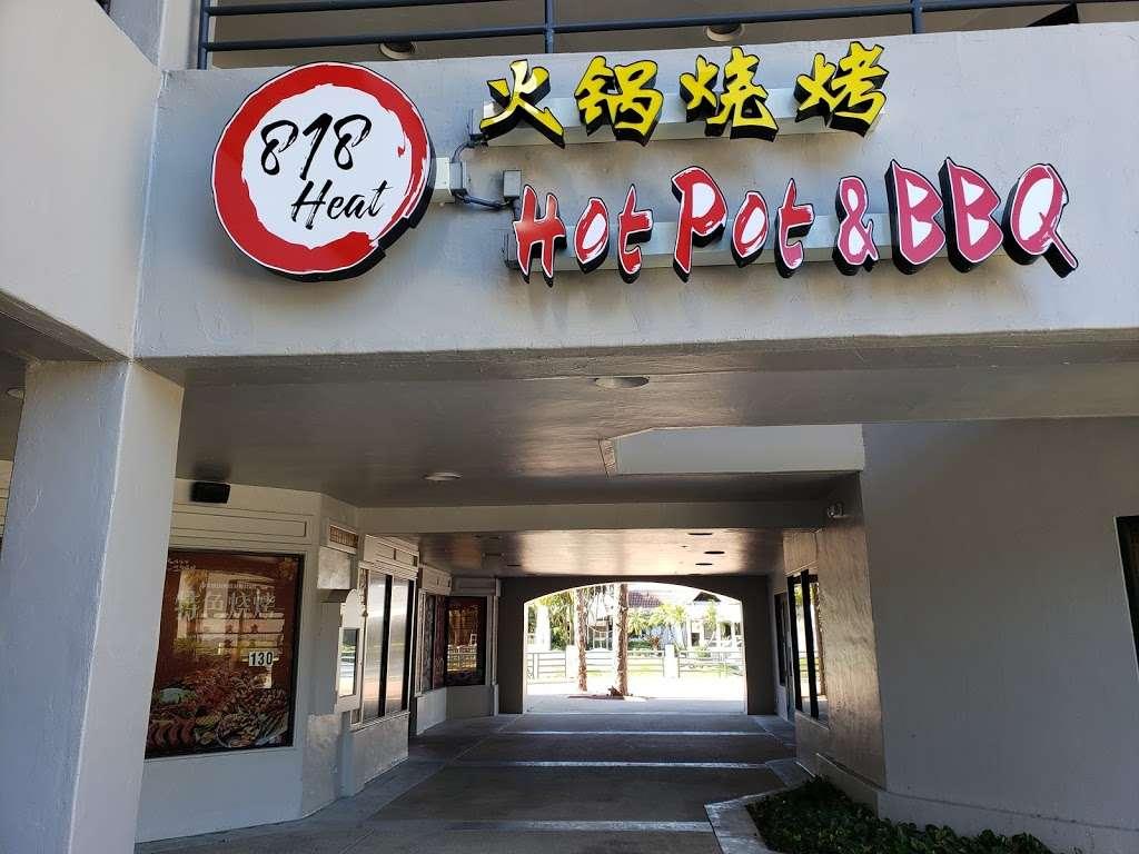 818 Heat Hotpot & BBQ - restaurant  | Photo 1 of 5 | Address: 7820 Glades Rd, Boca Raton, FL 33434, USA