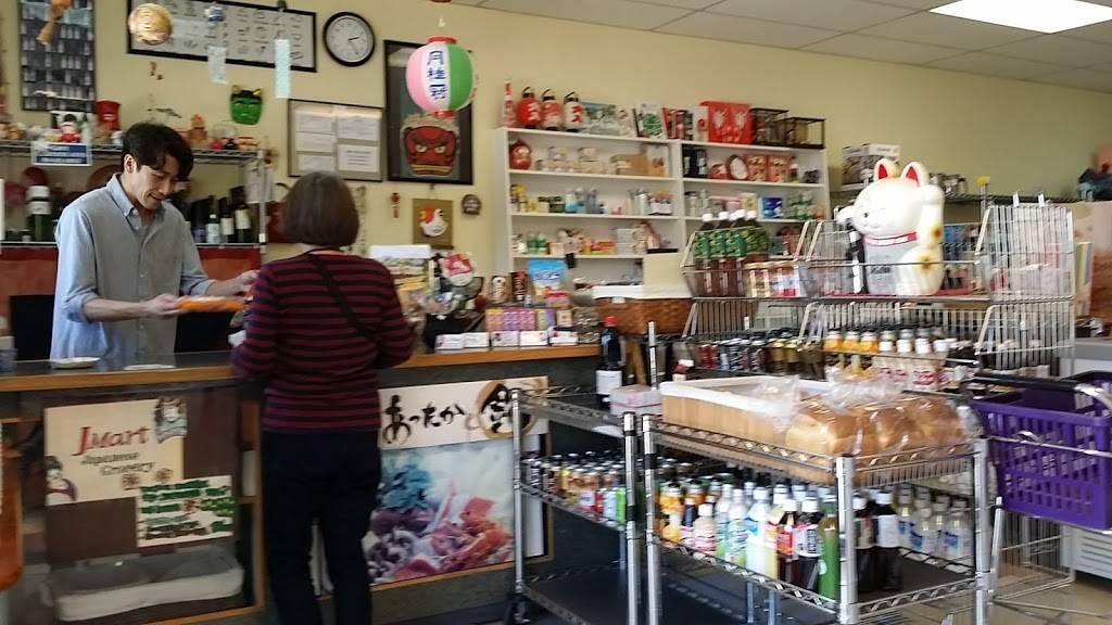 J Mart Japanese Grocery - store  | Photo 8 of 10 | Address: 309 Aragona Blvd Ste 111, Virginia Beach, VA 23462, USA | Phone: (757) 201-3520