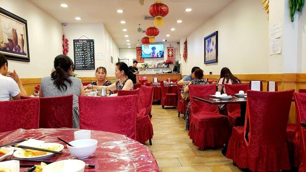 Hot Kitchen Sichuan Style - restaurant    Photo 1 of 10   Address: 133-43 Roosevelt Ave, Flushing, NY 11354, USA   Phone: (718) 690-2206