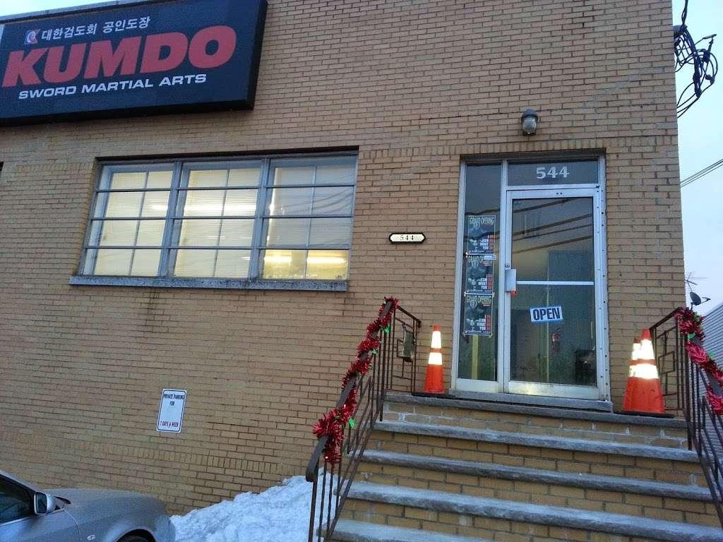 Hanul Kumdo Academy - health  | Photo 1 of 4 | Address: 544 10th St, Palisades Park, NJ 07650, USA | Phone: (201) 944-6199