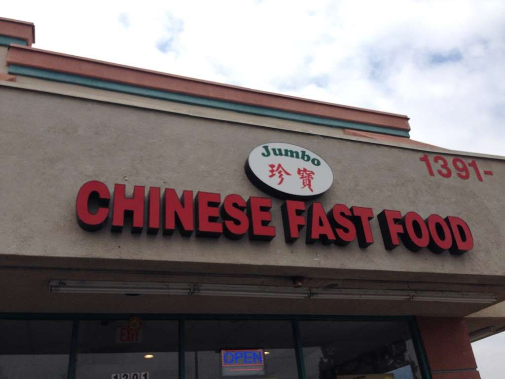Jumbo Chinese Food - restaurant  | Photo 3 of 3 | Address: 1391 N Hacienda Blvd, La Puente, CA 91744, USA | Phone: (626) 917-8887