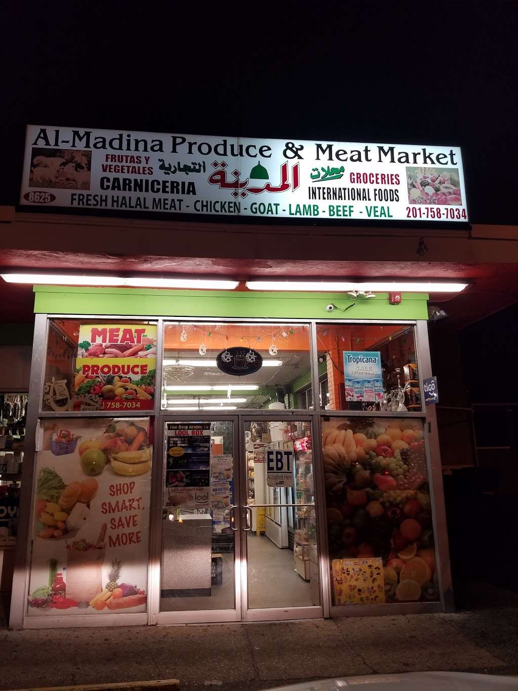 Al-Madina - store  | Photo 1 of 2 | Address: 8625 Bergenline Ave, North Bergen, NJ 07047, USA | Phone: (201) 758-7034