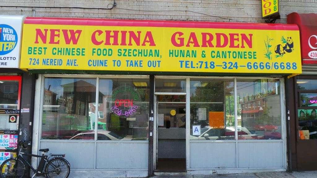New China Garden - meal takeaway  | Photo 1 of 2 | Address: 724 Nereid Ave, Bronx, NY 10466, USA | Phone: (718) 324-6666