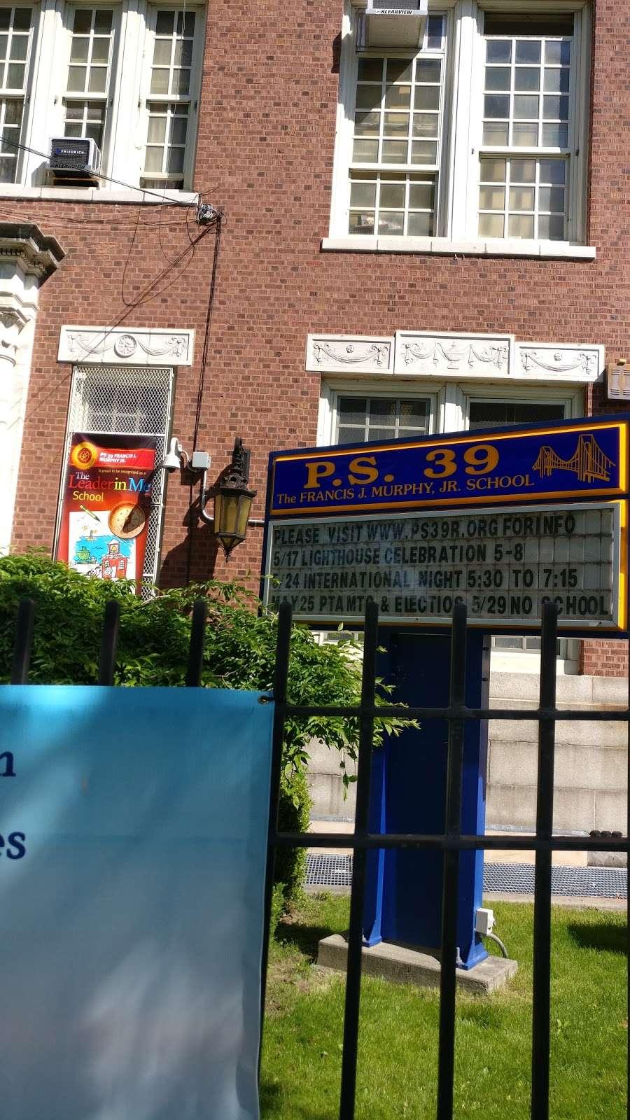 Public School 39 - school  | Photo 1 of 1 | Address: 71 Sand Ln, Staten Island, NY 10305, USA | Phone: (718) 447-4543