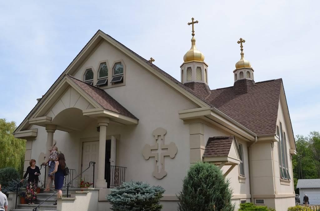 Holy Trinity Ukrainian Orthodox Church - church    Photo 2 of 9   Address: 200 Como Park Blvd, Cheektowaga, NY 14227, USA   Phone: (716) 684-0738