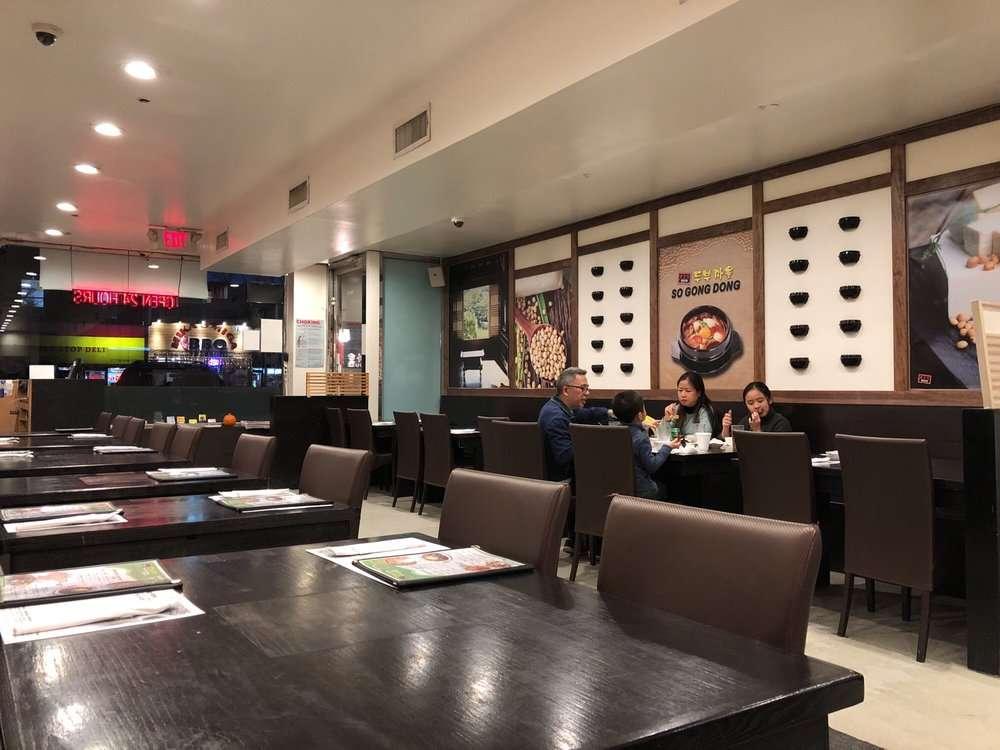 SGD Tofu House - restaurant  | Photo 1 of 10 | Address: 149-06 41st Ave, Flushing, NY 11355, USA | Phone: (718) 321-0220