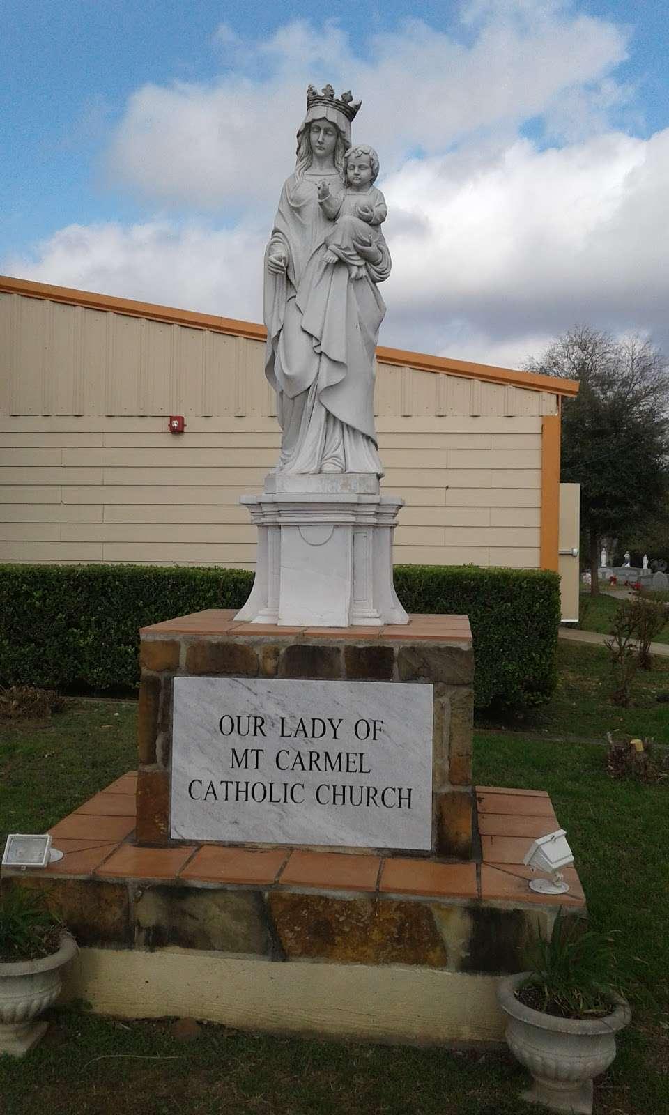 El Carmen Church - church  | Photo 7 of 9 | Address: 18555 Leal Rd, San Antonio, TX 78221, USA | Phone: (210) 626-2333