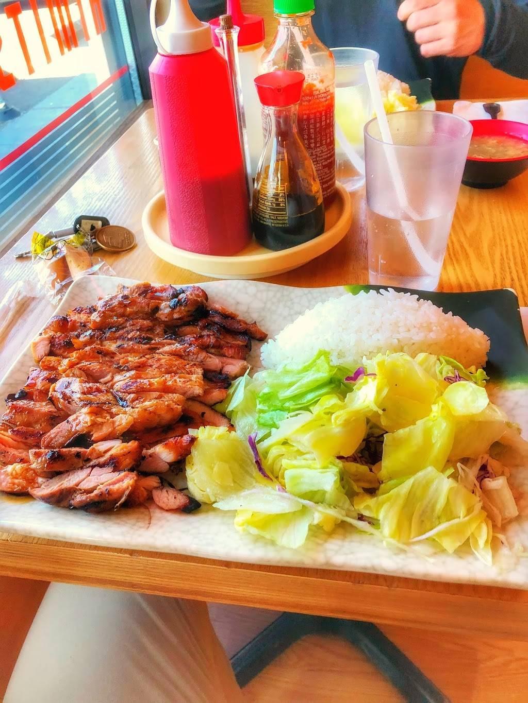 Himitsu Teriyaki - restaurant  | Photo 7 of 9 | Address: 8014 Lake City Way NE E, Seattle, WA 98115, USA | Phone: (206) 524-9929