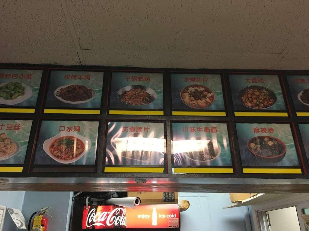 Gem Bistro - restaurant  | Photo 3 of 10 | Address: 5900, 10 Schuyler Ave, Kearny, NJ 07032, USA | Phone: (201) 997-0539