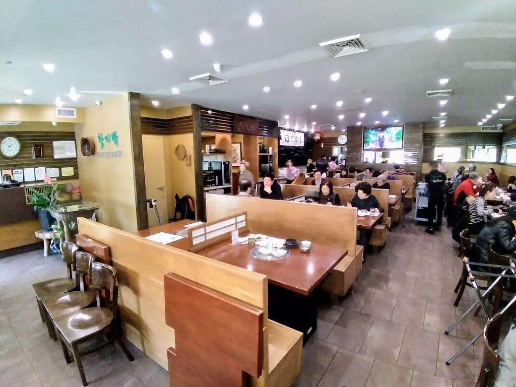Hahm Ji Bach   함지박 - restaurant    Photo 2 of 10   Address: 40-11 149th Pl, Flushing, NY 11354, USA   Phone: (718) 460-9289