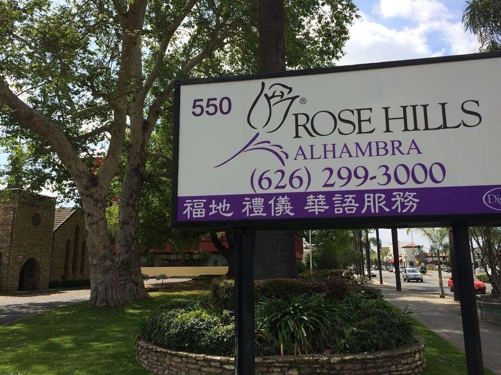 Rose Hills-Alhambra - funeral home  | Photo 4 of 4 | Address: 550 E Main St, Alhambra, CA 91801, USA | Phone: (888) 688-1068