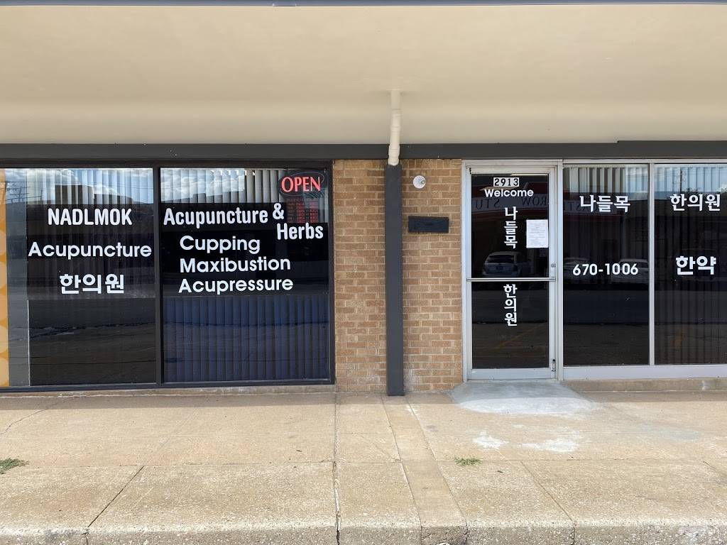 Nadlmok Acupuncture & Herbs - health  | Photo 4 of 8 | Address: 2913 Epperly Dr, Del City, OK 73115, USA | Phone: (405) 670-1006