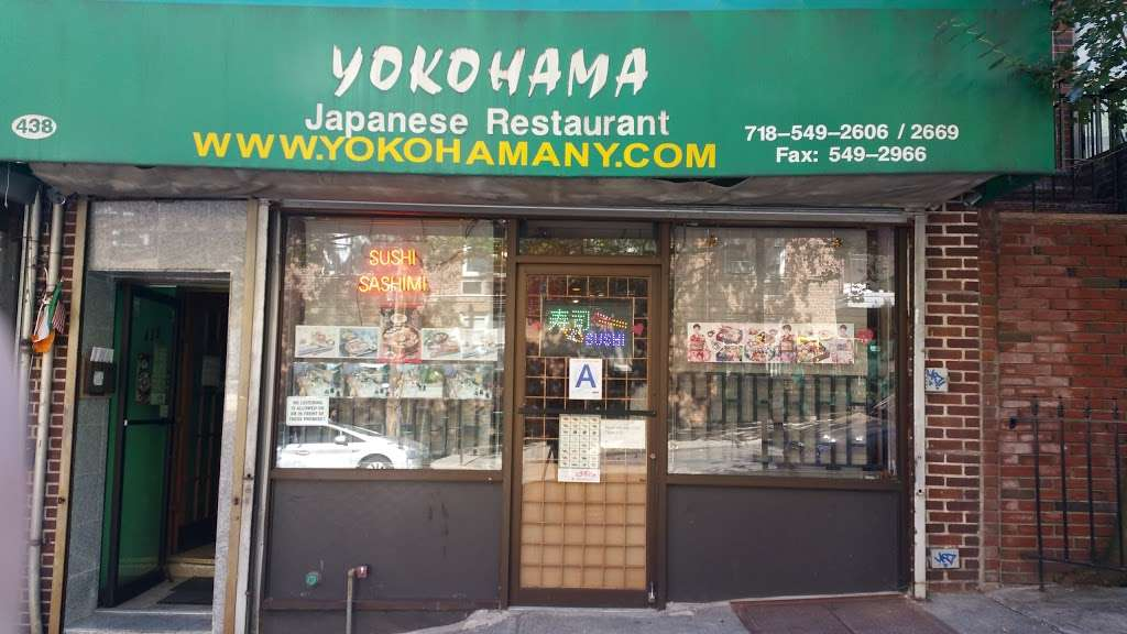 Yokohama - restaurant  | Photo 3 of 6 | Address: 438 W 238th St, Bronx, NY 10463, USA
