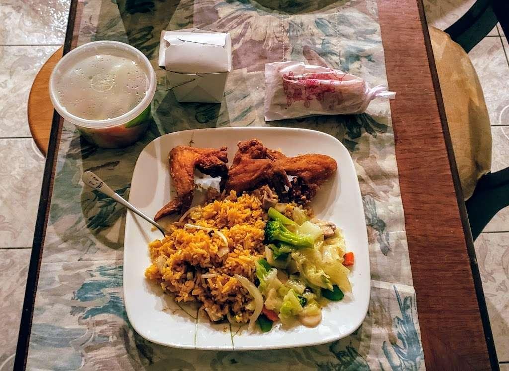 Cheung Khei - meal delivery  | Photo 6 of 10 | Address: 25324 Union Tpke, Glen Oaks, NY 11004, USA | Phone: (718) 343-9233