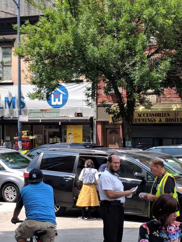 Congregation Khal Toras Chaim Viznitz Shul - synagogue    Photo 4 of 4   Address: 6 Lee Ave, Brooklyn, NY 11211, USA