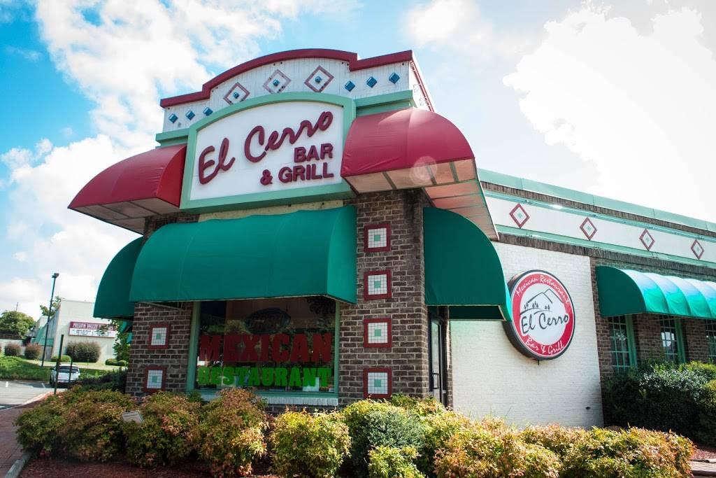 El Cerro Restaurant - restaurant  | Photo 1 of 7 | Address: 2217 Avent Ferry Rd, Raleigh, NC 27606, USA | Phone: (919) 832-0293