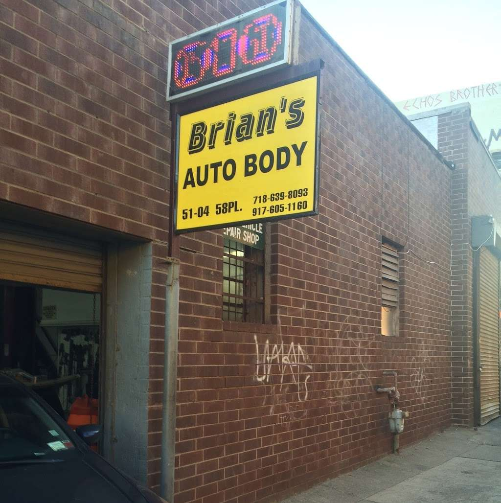 Brians Auto Body Shop Inc - car repair  | Photo 1 of 6 | Address: 51-04 58th Pl, Woodside, NY 11377, USA | Phone: (917) 605-1160