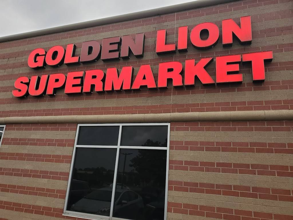Golden Lion Supermarket - supermarket  | Photo 6 of 8 | Address: 8620 Edinburgh Centre Dr, Minneapolis, MN 55443, USA | Phone: (763) 493-4581