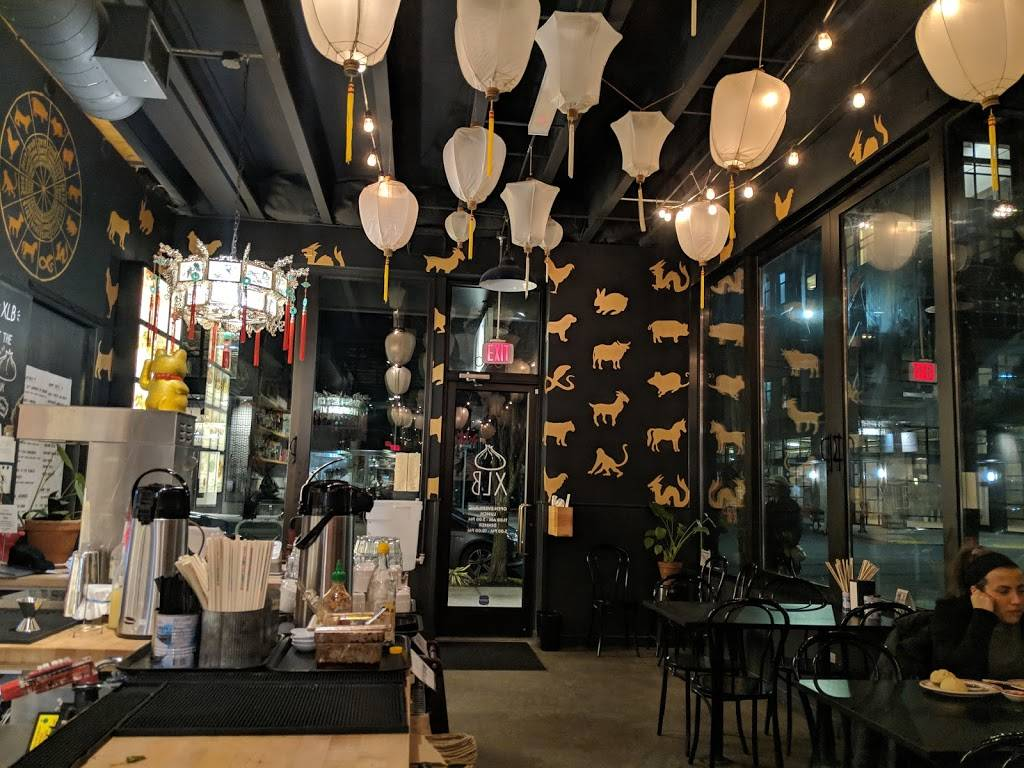 XLB - restaurant  | Photo 1 of 10 | Address: 4090 N Williams Ave, Portland, OR 97227, USA | Phone: (503) 841-5373