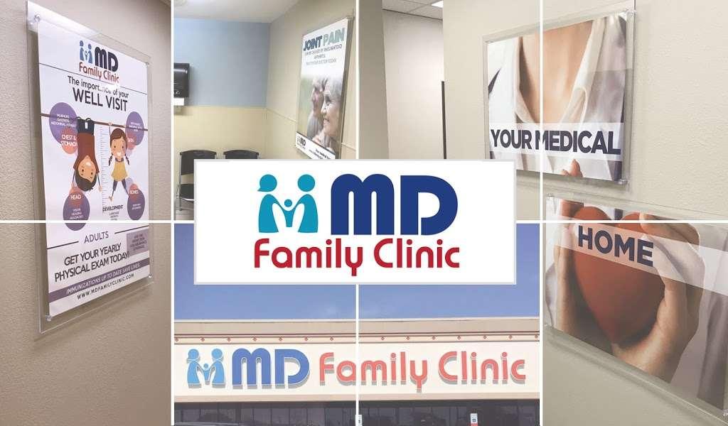 MD Family Clinic - health  | Photo 1 of 10 | Address: 2815 S Hampton Rd, Dallas, TX 75224, USA | Phone: (214) 330-0137