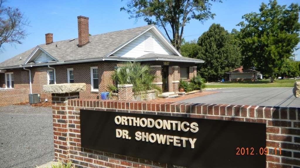 Kevin J Showfety Orthodontics - dentist  | Photo 2 of 6 | Address: 1607 Old Concord Rd, Salisbury, NC 28146, USA | Phone: (704) 636-9518
