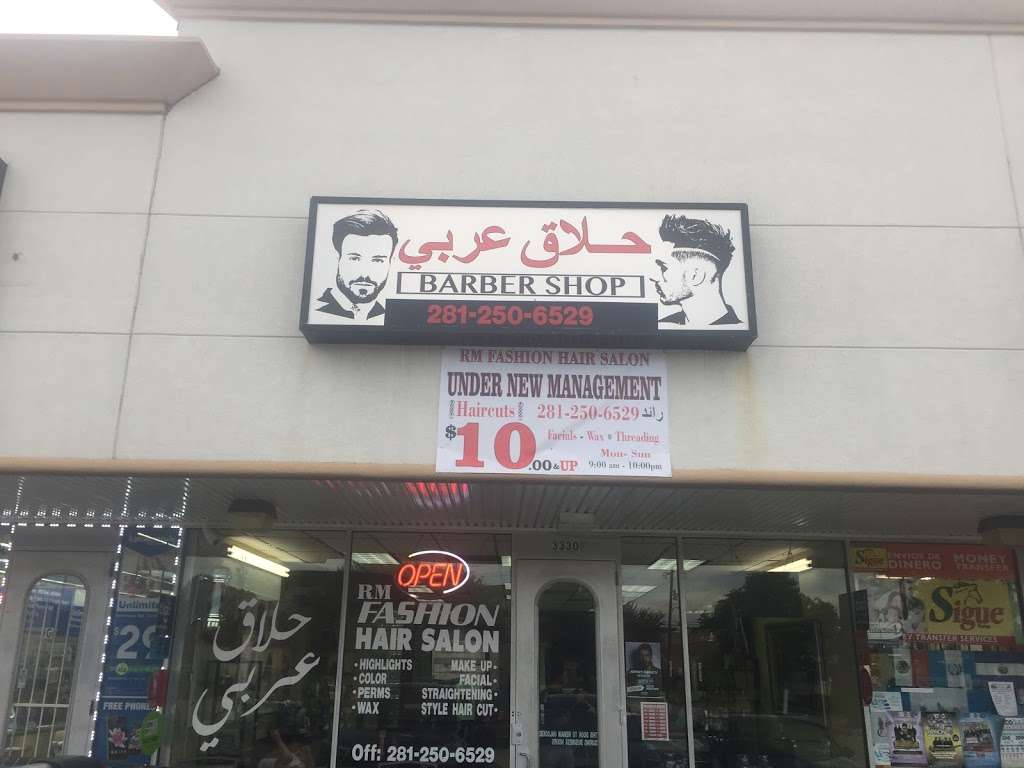 RM Fashion Hair Salon. Arabic Barber حلاق عربي - hair care    Photo 1 of 3   Address: 3330 Hillcroft St suite f, Houston, TX 77057, USA   Phone: (281) 250-6529